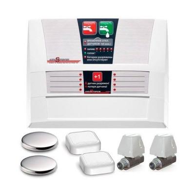 Система защиты от протечек Аквасторож Эксперт Радио 2*15