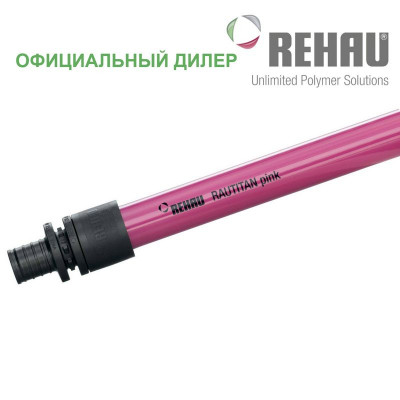 Труба Rehau Rautitan Pink 40, отрезок 6 м